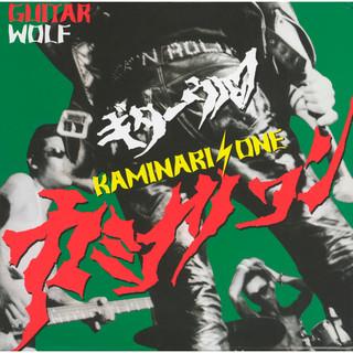 カミナリワン (Kaminari One)