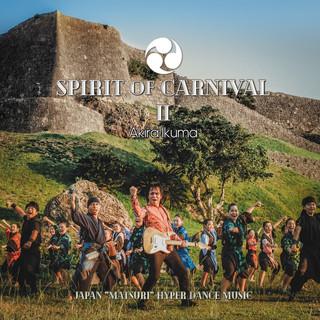 SPIRIT OF CARNIVAL II