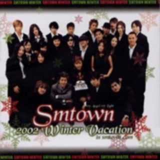 2002 SM 巨星總動員 冬季獻禮