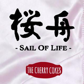 桜舟~Sail Of Life~ (Sakurabune - Sail of Life -)