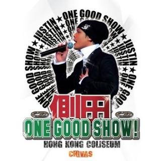 One Good Show 演唱會