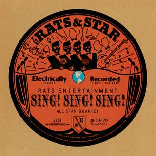 SING ! SING ! SING ! (シングシングシング)