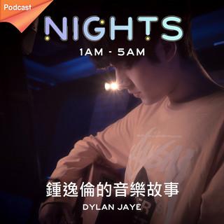 Nights: 1AM-5AM-鍾逸倫的音樂故事