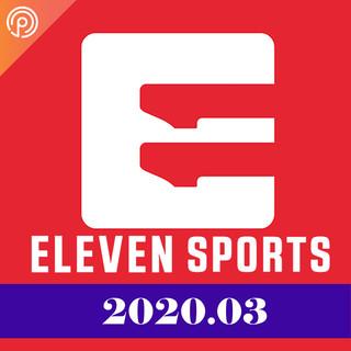 三月報 ELEVEN SPORTS