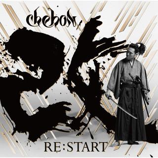 RE:START (リスタート)
