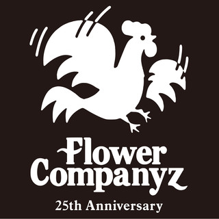 深夜高速~フラカン結成25周年記念全曲集~ (Shinya Kousoku - Flocom 25th Anniversary)
