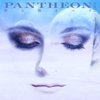 PANTHEON (PART 1)