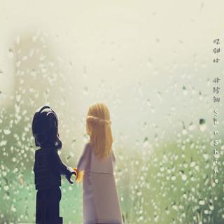 Sunshine.韓國新世紀鋼琴家 / 永遠愛你
