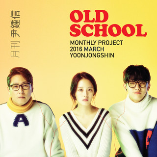 Monthly Project 2016 March Yoon Jong Shin