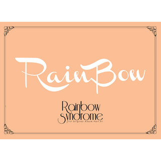 Rainbow Syndrome