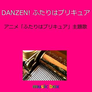 DANZEN! ふたりはプリキュア ~アニメ「ふたりはプリキュア」 主題歌~(オルゴール) (Danzen Futari Ha Precure (Music Box))