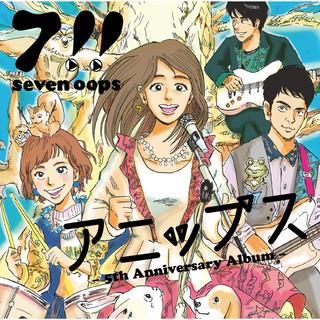 オレンジ(オーケストラver.) (Orange Orchestra Version)