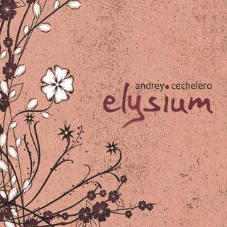 淨土:Elysium