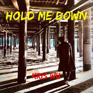 Hold Me Down (Chinese Version)