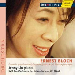 布洛赫-交響協奏曲,第一號大協奏曲與幻想詼諧曲 (Ernest Bloch Concerto symphoni)
