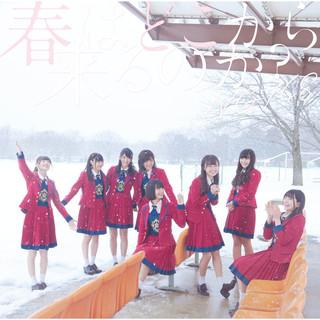 春はどこから来るのか? (Type - B) (Haru Wa Dokokara Kurunoka ? (Type - B))