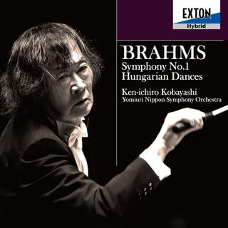 ブラームス:交響曲 第 1 番、ハンガリー舞曲集