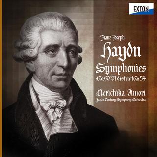 〈ハイドン:交響曲集 Vol. 8〉 交響曲第 60番「うっかり者」、第 54番 (Haydn: Symphonies Vol. 8 No. 60 ''Il distratto'' & No. 54)