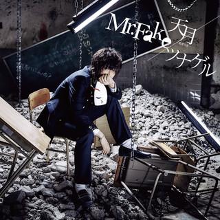 Mr. Fakke / 連繫 (TYPE - A)