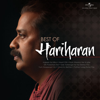 Best Of Hariharan
