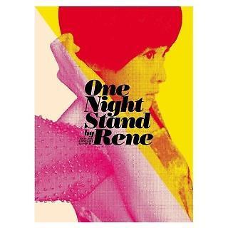 劉若英脫掉高跟鞋世界巡迴演唱會 (One Night Stand By Rene 2010 - 2011)