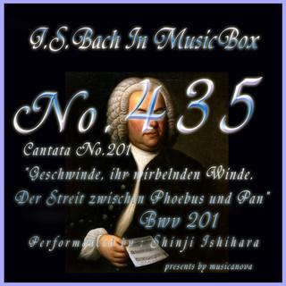 J・S・バッハ:カンタータ第201 急げ、渦巻く風ども(フォイボスとパンの争い) BWV201(オルゴール) (J.S.Bach:Geschwinde, ihr wirbelnden Winde. Der Streit zwischen Phoebus und Pan, BWV 201 (Musical Box))