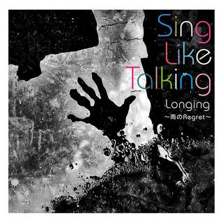 Longing - Ameno Regret -