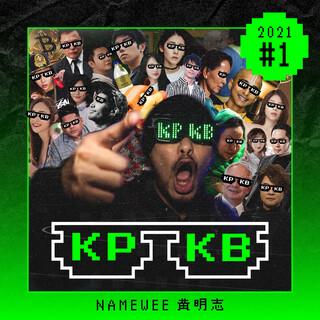 KPKB 2021 Part 1