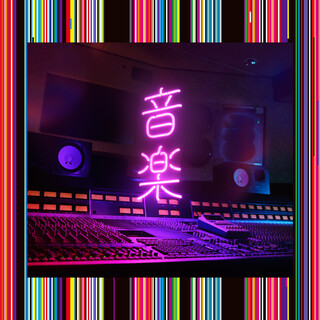 音楽 (Music)