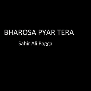 Bharosa Pyar Tera