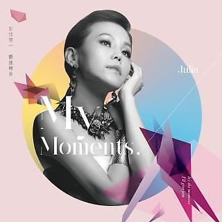 My Moments 醉佳時分 (搶聽)