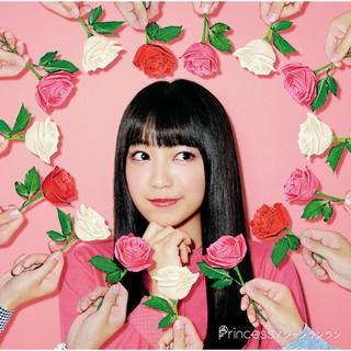 Princess (プリンセス)
