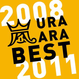 ウラ嵐BEST 2008 - 2011