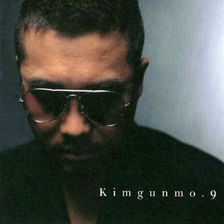 Kimgunmo.9