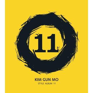 Style Album 11 : 허수아비 (Style Album 11 : Scarecrow)
