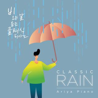 Classic Rain: Ariya Piano