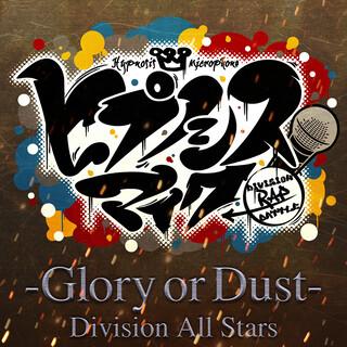 催眠麥克風 -Glory or Dust- (ヒプノシスマイク -Glory or Dust-)