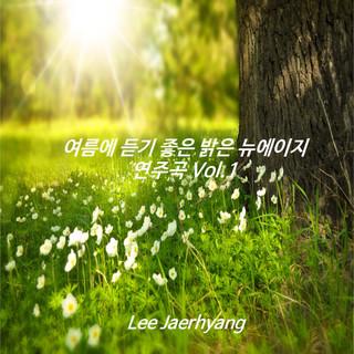 盛夏鋼琴戀曲 / 韓國音樂家‧李澤亮