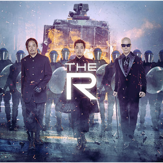 The R 〜 The Best Of RHYMESTER 2009 - 2014 〜 (The R - The Best Of RHYMESTER 2009 - 2014)