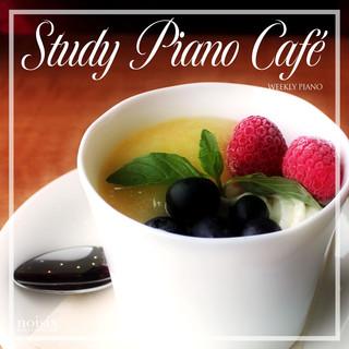 スタディ・ピアノ・カフェ ~勉強のために~ (Study Piano Cafe)