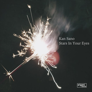 你眼底的星光 (Stars In Your Eyes)