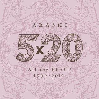 5×20 All The BEST ! ! 1999 - 2019 (Special Edition)