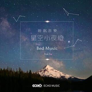 睡眠音樂.星空小夜燈 Bed Music Vol.3