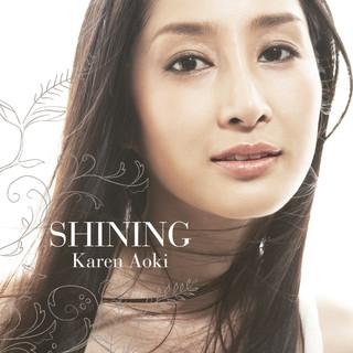 璀璨 / 爵士女歌手KAREN AOKI