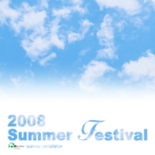 2008  Summer Festival