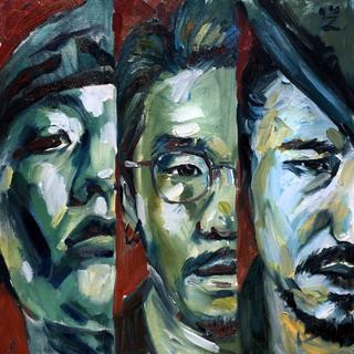 Generation (feat. DON MALIK & Tiger JK)