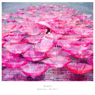 Ref:rain / 眩いばかり (Ref:rain / Mabayui Bakari)
