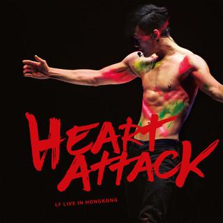 Heart Attack Lam Fung Live In Hong Kong