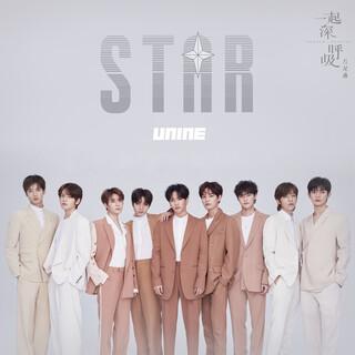 STAR (電視劇一起深呼吸片尾曲)