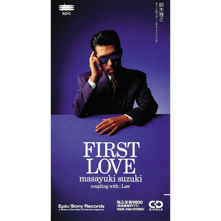FIRST LOVE (ファーストラヴ)